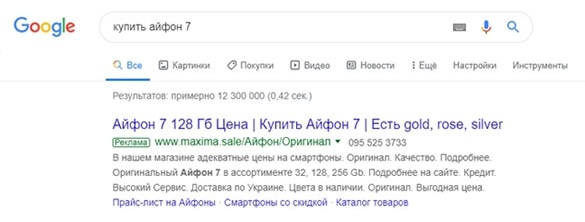 настройка google adverts